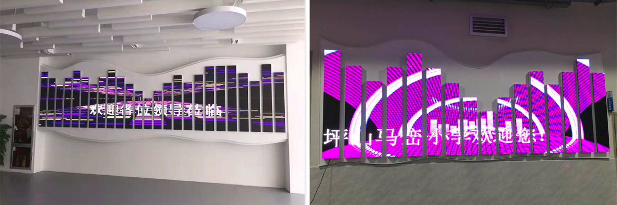 P3 Wave LED Screen JYLED